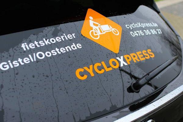 cycloxpress6204C1A57-985C-8D44-6240-564594DD18EE.jpg